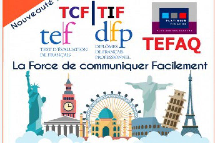 آزمون های رایج زبان فرانسه