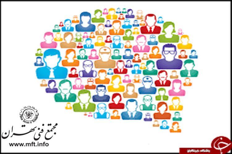 کانال مناسب برای پیام و مخاطبان خود را انتخاب کنید