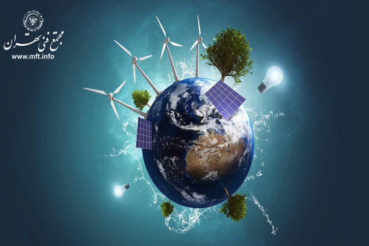 بحران انرژی و انرژی های نو (بخش دوم)