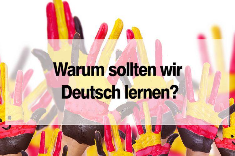 چرا زبان آلمانی بیاموزیم؟