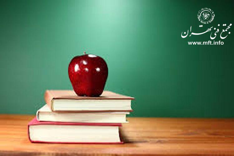 برای آموختن وقت کافی اختصاص دهید عادت کنید که هر روز چیز کوچکی بیاموزید