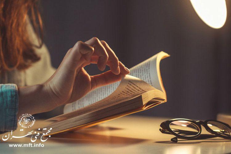 خواندن موثر و مفید و خواندن هوشمندانه