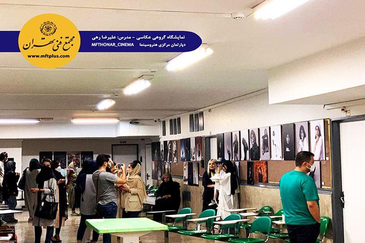 برگزاری دومین نمایشگاه گروهی عکاسی ویژه هنرجویان مجتمع فنی تهران شعبه مرکزی سعادت آباد