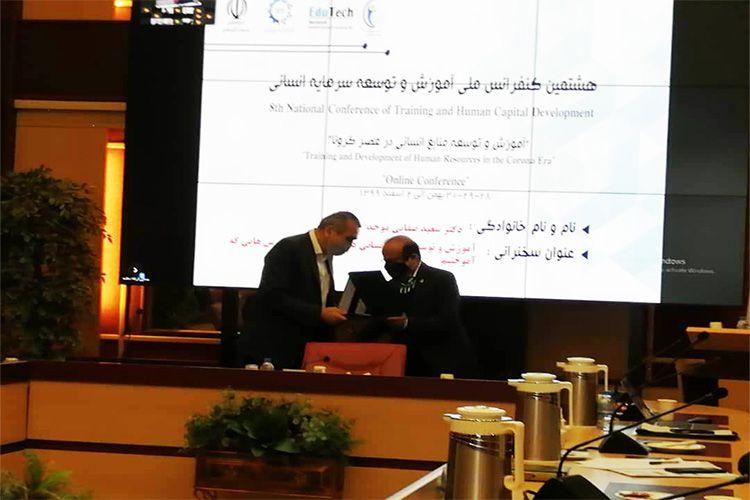 سخنرانی دکتر سعید سعادت در هشتمین کنفرانس ملی آموزش و توسعه سرمایه انسانی(29بهمن1399)