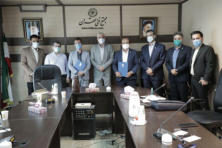 مجتمع  فنی تهران و شرکت شهرک های صنعتی قرارداد همکاری امضاء کردند