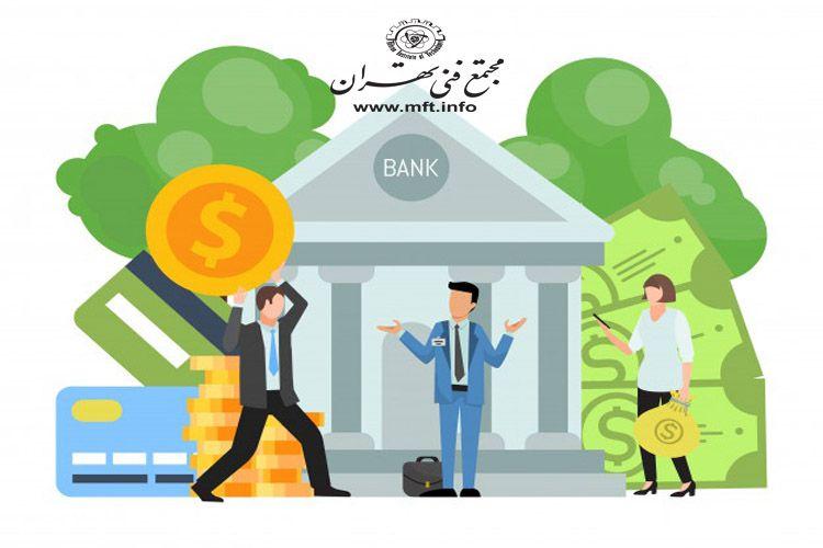 تفکیک دپارتمان علوم مالی و حسابداری از علوم مدیریت و کارآفرینی