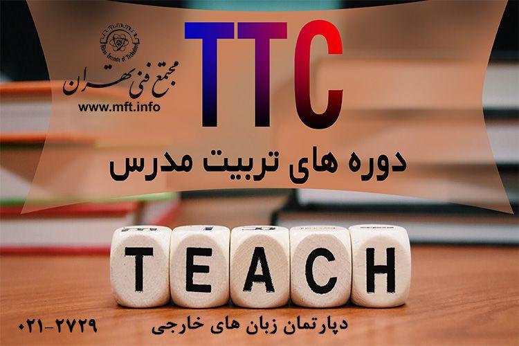 آموزش های رایگان دپارتمان زبان بر روی صفحات مجازی در اینستاگرام