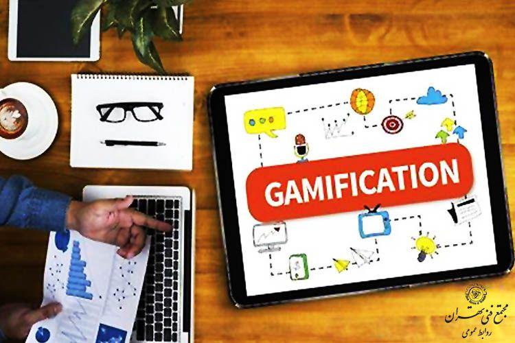 گیمیفیکیشن چیست؟ کاربردهای گیمیفیکیشن در کسب و کار(کلاسهای آنلاین - رایگان)