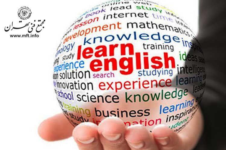 برگزاری کلاس های آنلاین زبان