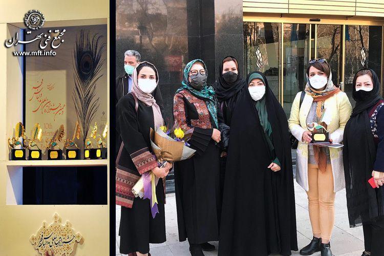 کسب مقام اول جشنواره بین المللی مد و لباس فجر